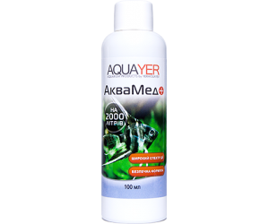 AQUAYER Аквамед 100мл, 2000л (ихтиофтириоза (ихтик, манка), грибков, бактерий, вирусов)