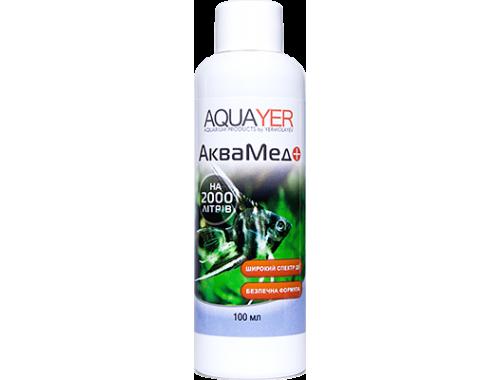 Фото AQUAYER Аквамед 100мл, 2000л (ихтиофтириоза (ихтик, манка), грибков, бактерий, вирусов) Купить