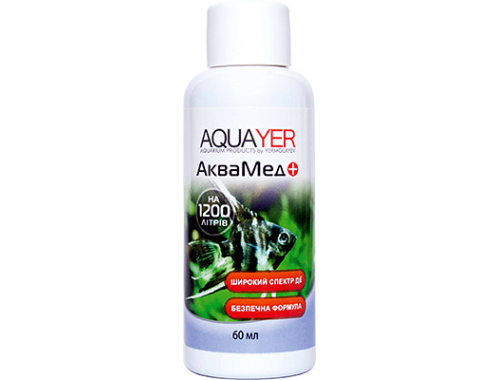 Фото AQUAYER Аквамед 60мл, 1200л (ихтиофтириоза (ихтик, манка), грибков, бактерий, вирусов) Смотреть