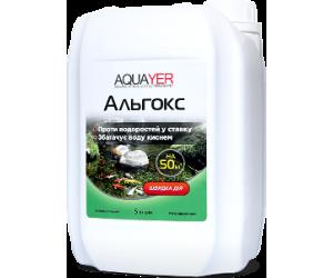 AQUAYER Альгокс 5л, средство против зеленых водорослей в прудах