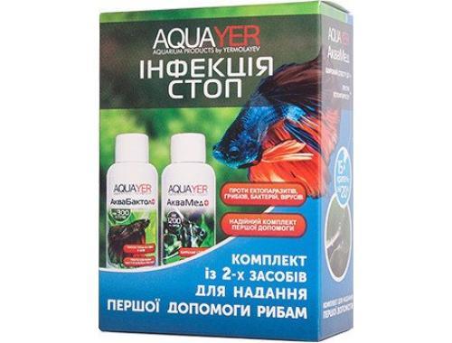 Фото Комплект AQUAYER Инфекция Стоп Аквамед+АкваБактол, 2х60 мл aquasnag.com