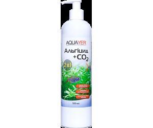 AQUAYER Альгицид+СО2 500мл, против красных водорослей (черная борода, вьетнамка) и зеленых точечных водорослей