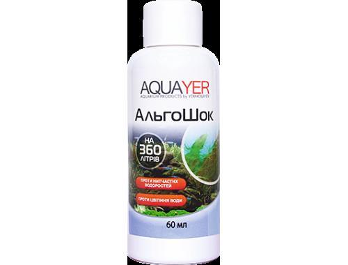 Фото AQUAYER АльгоШок 60мл, средство против зеленых нитчатых водорослей и цветения воды Купить