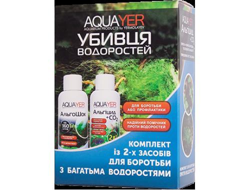 Фото AQUAYER Убийца водорослей комплект из 2-х средств против водорослей в аквариуме 2х60мл aquasnag.com