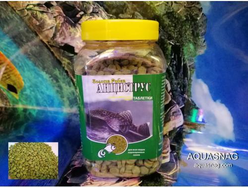 Фото Анциструс -банка 300г,  мелкий, витаминизированный корм для рыб, ТМ Золотая Рыбка Купить