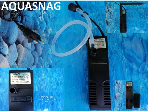 Фото Фильтр Hidom AP-300L, до 40л с регулировкой мощности, 200л/ч, 3W aquasnag.com