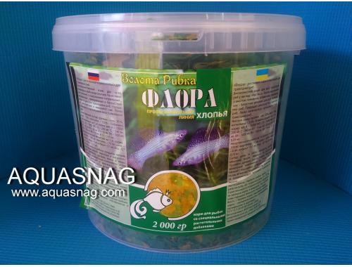 Фото Флора 2кг(10л), растительный, витаминизированный корм для рыб, ТМЗолотая Рыбка Купить