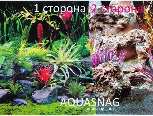 Фото Фон для аквариума двухсторонний, высота 45cм(942), цена за 15м Купить