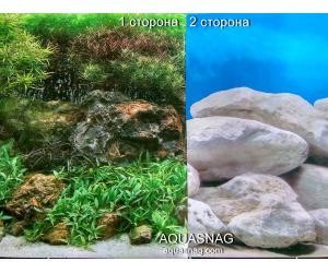 Фон для аквариума плотный двухсторонний (199), высота 45cм,  цена за 10см