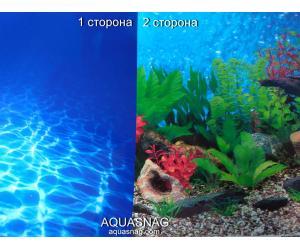 Фон для аквариума плотный двухсторонний, высота 100cм(9063-9019), цена за 15м