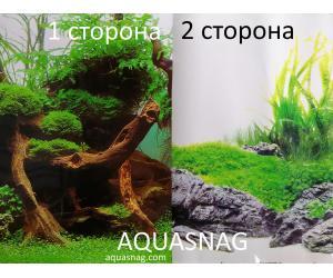 Фон для аквариума плотный двухсторонний, высота 45cм(124), цена за 10см