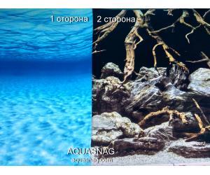 Фон для аквариума плотный двухсторонний, высота 45cм(133), цена за 10см