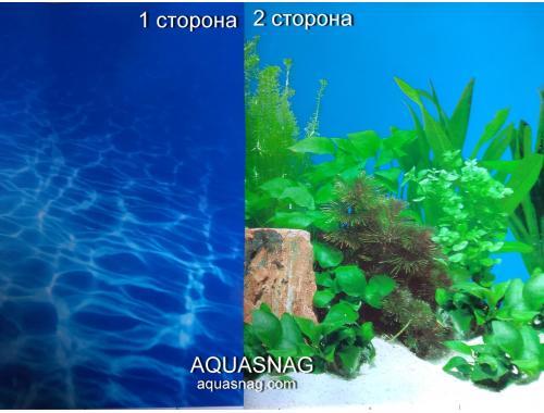 Фото Фон для аквариума плотный двухсторонний, высота 50cм(9063-), цена за 10см Купить