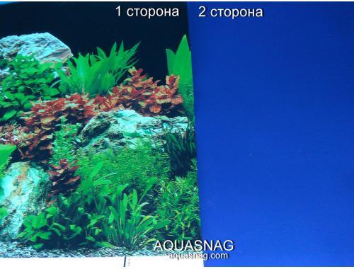 Фото Фон для аквариума плотный двухсторонний, высота 50cм(9071-синий), цена за 10см Смотреть