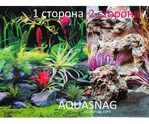 Фон для аквариума плотный двухсторонний, высота 60cм(943), цена за 10см