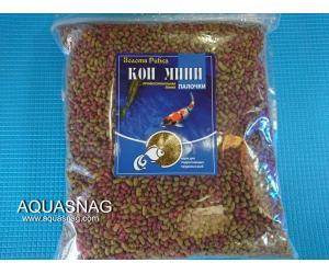 Кои Мини, палочки-1кг, основной, витаминизированный корм для молоди карпов кои.