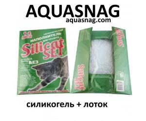Лоток +наполнитель силикагелевый для кошачьего туалета Silicat Set