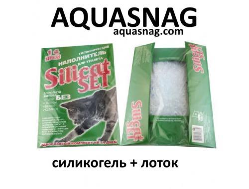 Фото Лоток +наполнитель силикагелевый для кошачьего туалета Silicat Set Смотреть