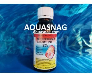 Метиленовий  блакитний, лекарство против бактерий, 110мл-1650л