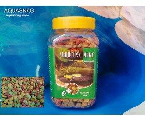 """""""Микс в таблетках"""" -банка 300г, витаминизированный корм для рыб. ТМ """"Золотая Рыбка"""""""