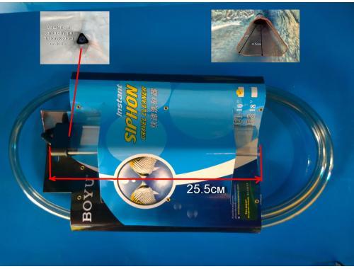 Фото Очиститель грунта  BOYU GC-201с обратным клапаном Смотреть