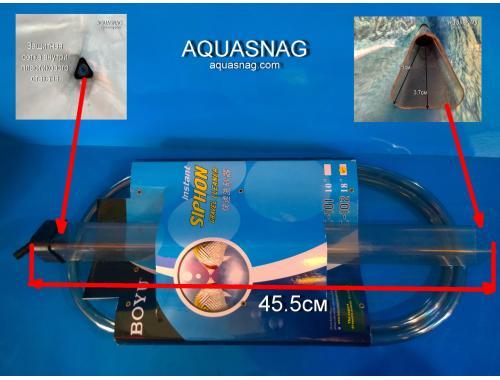 Фото Очиститель грунта и слив для воды BOYU GC-102 с обратным клапаном Смотреть