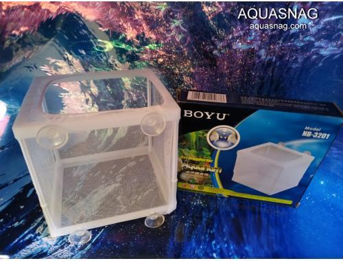 Фото Отсадник  для рыб (дл 16*ш14*в15)см, Boyu NB-3201 aquasnag.com
