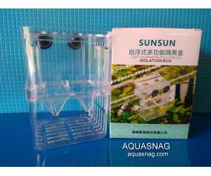 Отсадник с крышечкой для рыб (8х7х11 )см, пластик, Sunsun SX - 13