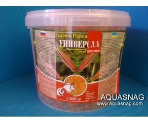 Универсал -2кг,  витаминизированный корм для рыб