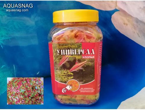 Фото Универсал - банка 80гр,  витаминизированный корм для рыб aquasnag.com