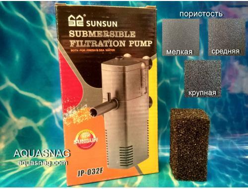 Фото Вкладыш  Professional  на Sunsun JР-032F, крупнопористый aquasnag.com