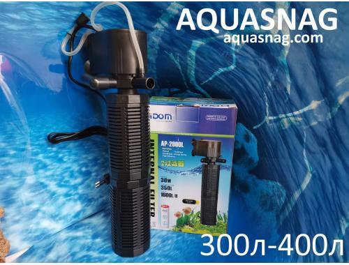 Фото Внутренний фильтр Hidom AP-2000L от 300 до 400л,  1600л/ч, 30W aquasnag.com